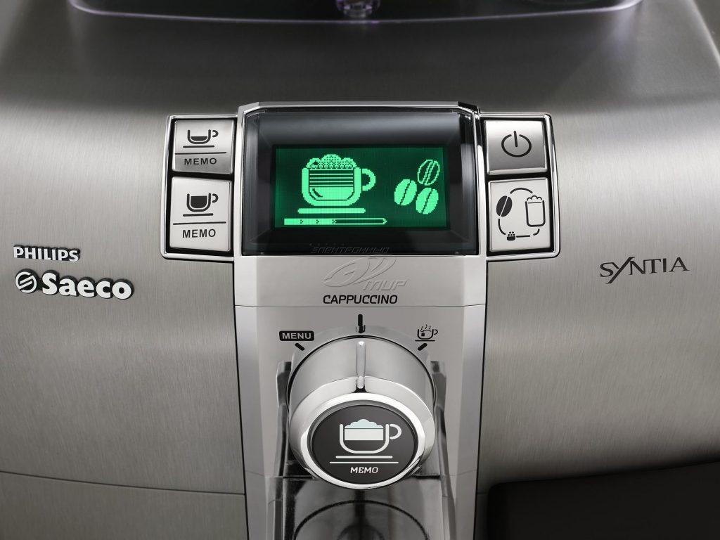 Diseño Cafeteras Saeco Syntia
